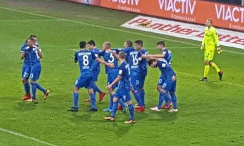 Gehaltsverzicht: Spieler, Trainer und Geschäftsführung unterstützen den VfL Bochum