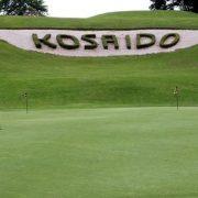 Golf und die Welt der Vorurteile